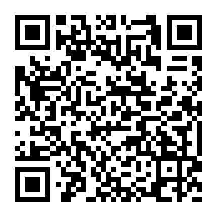 点连式一次性止血带_一次性使用冲洗袋_江苏耀华医疗器械科技有限公司-药源网