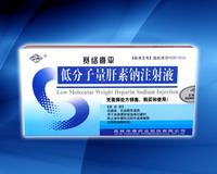 低分子肝素钠(4000-6000)注射液