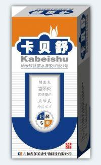 银离子抗菌水凝胶妇炎1号