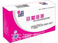 纳米银抗菌水凝胶(妇科型)