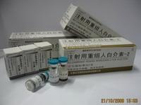 注射用重组人白细胞介素-2