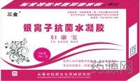 纳米银抗菌水凝胶(妇康宝)