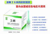 盐酸丁卡因内镜润滑剂(商品名:卫朗)