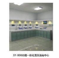 内镜一体化清洗消毒中心