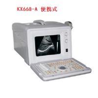 KX668 B型超声诊断仪