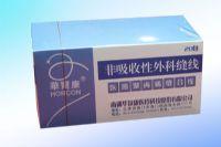 非吸收性外科缝线(医用聚丙烯缝合线)