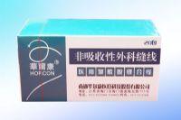 非吸收性外科缝线(医用聚酰胺缝合线)