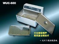 WUC系列内镜器械超声波清洗机