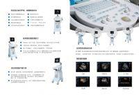 DCU系列全数字彩色多普勒超声诊断仪