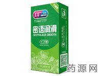避孕套 安全套 兰若蜜语实惠装系列12只装蜜语润滑
