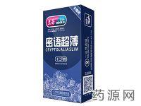 避孕套 安全套 兰若蜜语实惠装系列12只装蜜语螺