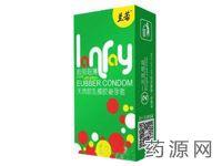 避孕套 安全套 兰若国产畅玩系列12只装动感螺纹