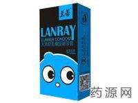兰若国产畅玩系列2015款8只装 避孕套 安全套