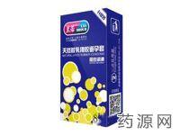 避孕套 安全套 兰若2015款马来西亚精装进口畅享