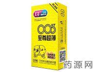 避孕套 安全套 兰若003系列精装进口12只装至尊