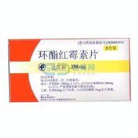 环酯红霉素片--达发新