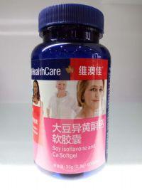 康龙大豆异黄酮钙软胶囊招商加盟代理