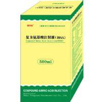 复方氨基酸注射液(18AA)
