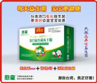 复合益生菌冻干粉(台湾进口)