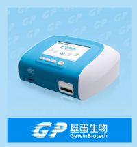 FIA8600快速免疫定量分析仪