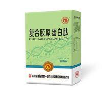 哈药保健复合胶原蛋白肽