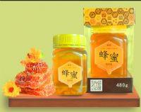 蜂蜜(椴树蜜)盒