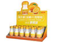 维生素C咀嚼片(香橙味)便携装