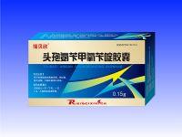 头孢氨苄甲氧苄啶胶囊