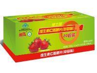 维生素C咀嚼片·草莓味