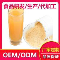 固体饮料OEM