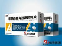 阿莫西林克拉维酸钾片