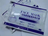 一次性使用医用外科口罩(厂家供货)