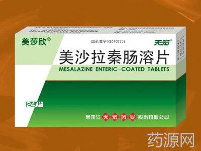 急性结肠炎治疗方法 结肠炎怎么治疗