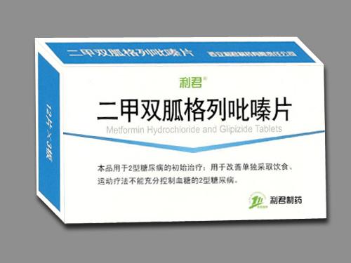 二甲雙胍格列吡嗪片