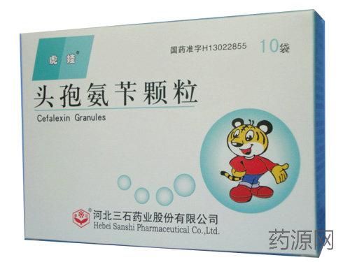 头孢氨苄颗粒