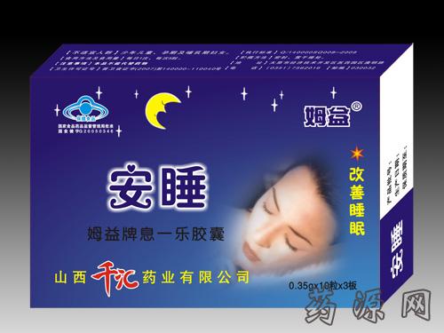 安睡(息一樂膠囊)  (對外大包)