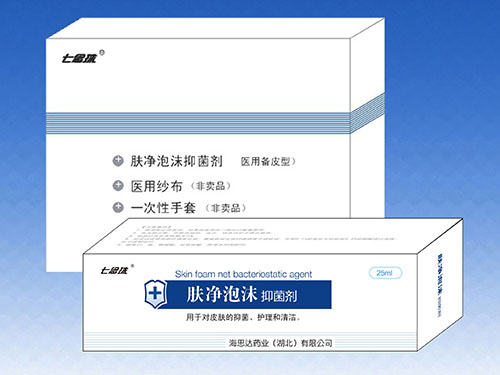 肤净泡沫抑菌剂