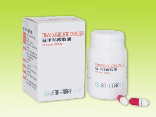 氨甲环酸胶囊
