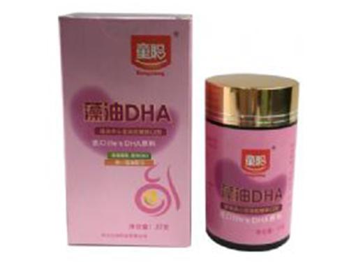 孕妇藻油DHA(藻油夹心型凝胶糖果)