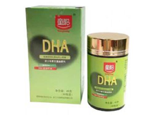 藻油DHA(藻油夹心型凝胶糖果)