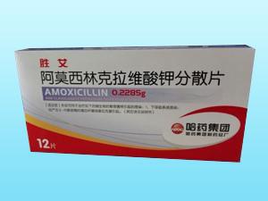 阿莫西林克拉维酸钾(7:1)分散片