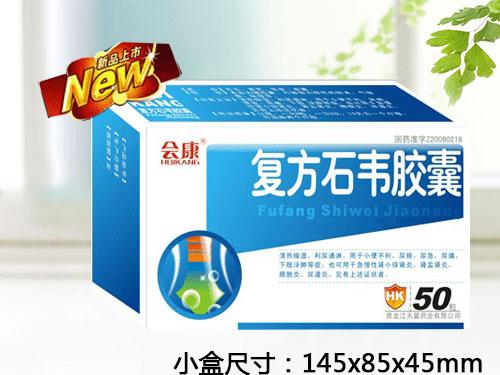 復方石韋膠囊(會康●天行健)