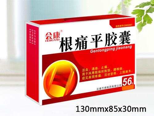 根痛平膠囊(會康●天行健)