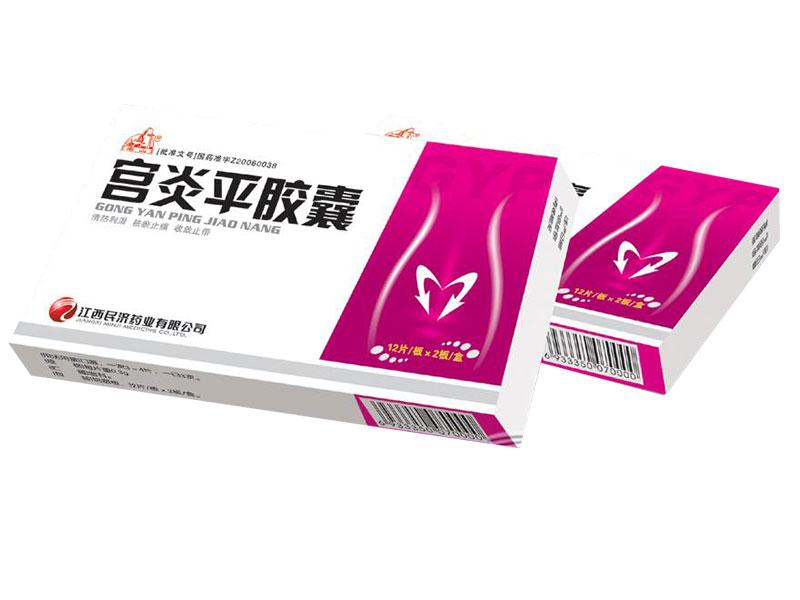 宫炎平胶囊