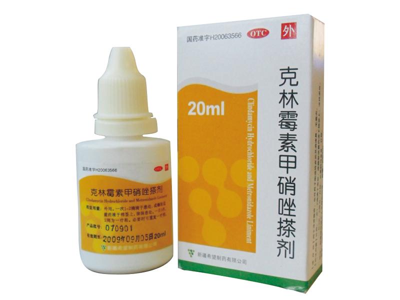 克林霉素甲硝唑搽剂图片