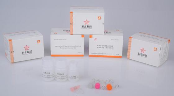 结核分枝杆菌复合菌群核酸检测试剂盒(荧光探针法)