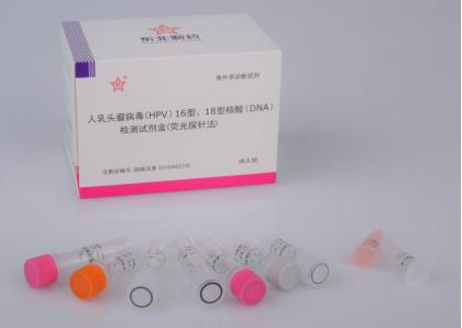人乳头瘤病毒(HPV)16型、18型核酸(DNA)检测试剂盒(荧光探针