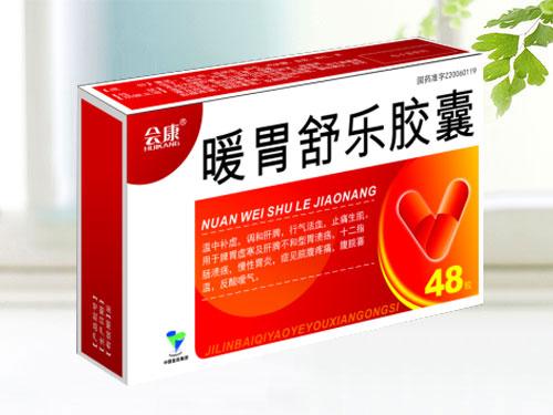 暖胃舒樂膠囊(會康●天行健)