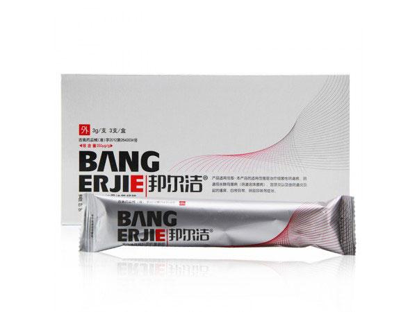 邦尔洁-高效单体银妇用抗菌凝胶