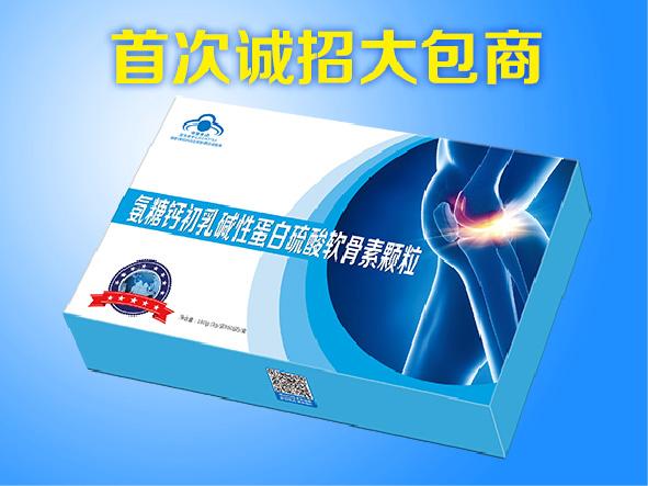 氨糖钙初乳碱性蛋白硫酸软骨素颗粒
